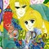 การ์ตูน Romance เล่ม 21