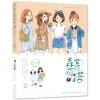 หนังสือสอนวาดรูประบายสีน้ำ-สอนวาดตุ๊กตาผู้หญิงน่ารัก Mori girl's art life