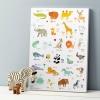 กรอบลอยแคนวาส Animal alphabet 20 x 30 นิ้ว แนวตั้ง