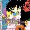 การ์ตูน Romance เล่ม 26