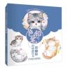 หนังสือสอนวาดรูประบายสีไม้ รูปสัตว์แนวน่ารัก Cute Cute (พร้อมส่ง)