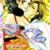 การ์ตูน Sakura เล่ม 12
