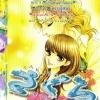 การ์ตูน Sakura เล่ม 24