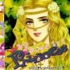 การ์ตูน Princess เล่ม 121