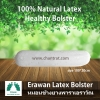 หมอนข้างยางพารา (100% Natural Latex Bolster) ปลอกหมอนข้างสีขาว