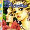 การ์ตูน Princess เล่ม 91