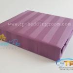 ชุดผ้าปูที่นอนโรงแรมลายริ้ว 6 ฟุต (5 ชิ้น) สีม่วง