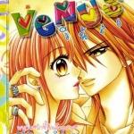 การ์ตูน Venus เล่ม 6