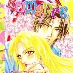 การ์ตูน Romance เล่ม 102