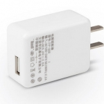 DC adapter 5V 2.5A USB