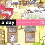 a day ฉบับที่ 75 (พฤศจิกายน 2549)