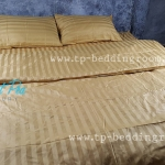 ชุดผ้าปูที่นอนโรงแรมลายริ้ว 6 ฟุต (5 ชิ้น) สีน้ำตาลทอง
