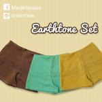 Earthtone Set