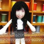 ตุ๊กตาหน้าคน ไซส์ L