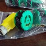 ชุดล้อ 44 mm mecanum wheel ใช้กับเกียร์มอเตอร์สีเหลือง ( tt motor )