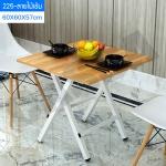 CASSA โต๊ะกินข้าว โต๊ะน้ำชา โต๊ะอเนกประสงค์ ทรงสี่เหลี่ยม ยาว 60 cm ลายไม้สีเข้ม รุ่น 225-A02-60X60X57SWY