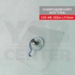 CASSA ตะขอแขวนรูป ตะขอแขวนนาฬิกา ติดผนังไม่เป็นรอย ผลิตจาก PP คุณภาพดี ขนาด 9.5 mm. Sz. S (แพ็ค 4 ชิ้น) C65-MK-0066-L9.5mm