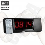 ลำโพง Bluetooth Speaker หน้าจอ LCD พร้อมนาฬิกาปลุกในตัว เสียงดัง ฟังชัด เสียงดีมาก กระหึ่ม เสียงใส มีมิติ ดังกระหึ่ม เบสหนัก เสียงแน่น (ขนาด 40X115X103 mm ) รุ่น J22-752B