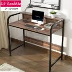 โต๊ะทำงาน โต๊ะสำนักงาน โต๊ะอเนกประสงค์ โต๊ะคอมพิวเตอร์ โต๊ะอ่านหนังสือ พร้อมราวกั้น ทั้ง2ด้าน ยาว104cm (สีดำ-ลายไม้เข้ม) รุ่น 233-B281-104X50X88BB