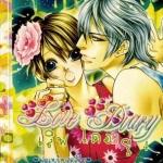 การ์ตูน Love Diary เล่ม 4