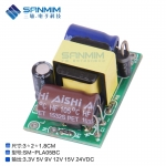 5V DC 700mA (3.5W) isolation switching power supply module