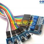 4 IR sensors