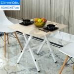 CASSA โต๊ะกินข้าว โต๊ะอเนกประสงค์ ทรงสี่เหลี่ยม ยาว 60 cm ลายไม้สีอ่อน รุ่น 224-A02-60X60X57SW1