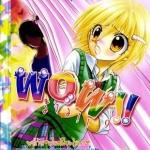 การ์ตูน Wow เล่ม 9