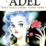 รวมเรื่องสั้น Miwa Sakai 14 เล่มจบ