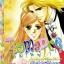 การ์ตูน Romance เล่ม 115 thumbnail 1