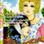 การ์ตูน Princess เล่ม 124 thumbnail 1