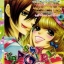 การ์ตูน Sassy Girl เล่ม 1 thumbnail 1