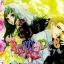 การ์ตูน Romance เล่ม 270 thumbnail 1