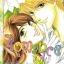 การ์ตูน Romance เล่ม 87 thumbnail 1