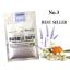 Lavender&Neroli After sun Bubble bath powder thumbnail 1