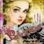 การ์ตูน Princess เล่ม 128 thumbnail 1