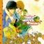 การ์ตูน Yakisoba ยากิโซบะ thumbnail 1