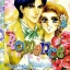 การ์ตูน Romance เล่ม 111 thumbnail 1