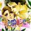 การ์ตูน Romance เล่ม 176 thumbnail 1