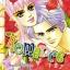 การ์ตูน Romance เล่ม 127 thumbnail 1