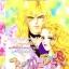 การ์ตูน Romance เล่ม 281 thumbnail 1