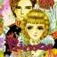 การ์ตูน Princess เล่ม 112 thumbnail 1