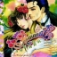 การ์ตูน New Romantic เล่ม 10 thumbnail 1