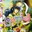 การ์ตูน Cupid คิวปิด thumbnail 1