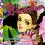 การ์ตูน Princess เล่ม 106 thumbnail 1