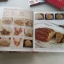Step-By-Step Bread thumbnail 4