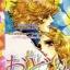 การ์ตูน Odori โอโดริ thumbnail 1