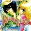 การ์ตูน Love Love เล่ม 22 thumbnail 1