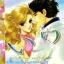 การ์ตูน Iri ไอริ thumbnail 1