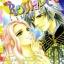การ์ตูน Romance เล่ม 198 thumbnail 1